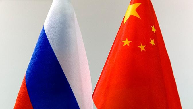 Китай и Россия будут укреплять сотрудничество в военной сфере