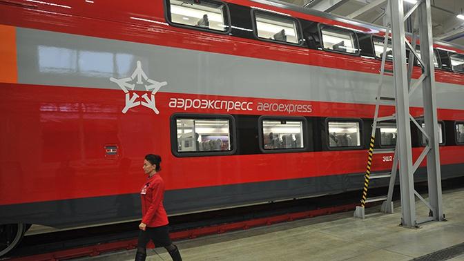 В Шереметьево отменили ряд рейсов «Аэроэкспресса»
