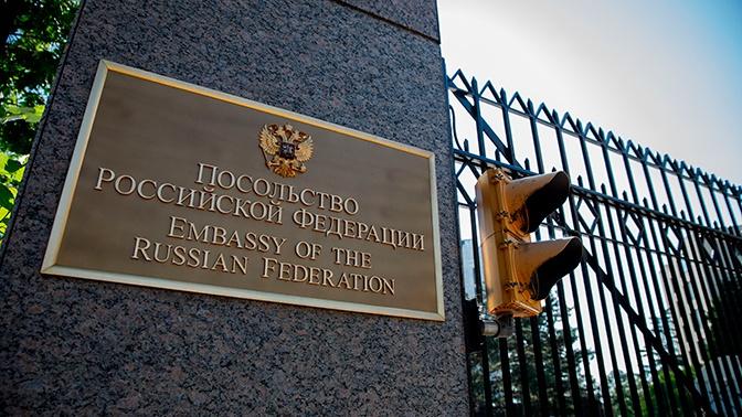 «Суперполицейский и верховный арбитр»: в посольстве РФ прокомментировали новые санкции США