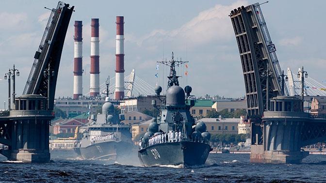 «Он меняется стремительно»: западные СМИ оценили российский флот на параде в Петербурге