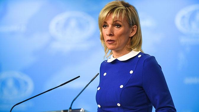 Крым ничего не должен: в МИД РФ ответили на слова Помпео о возвращении полуострова