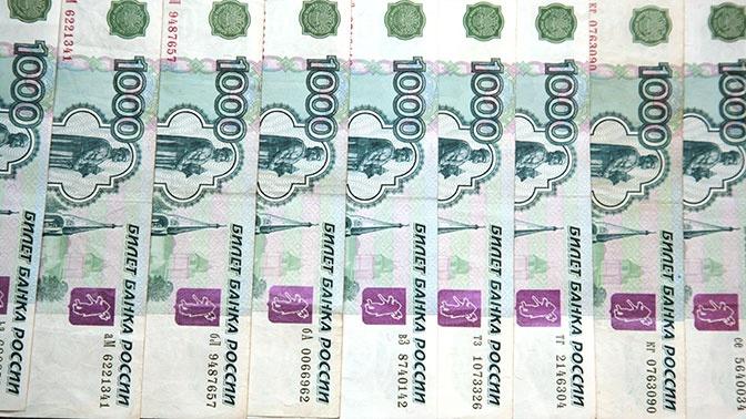 В Брянске арестована сотрудница банка, подозреваемая в краже 10 миллионов рублей