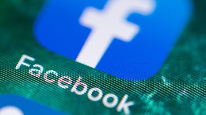 Facebook «отменил» штурм секретной базы ВС США с инопланетянами