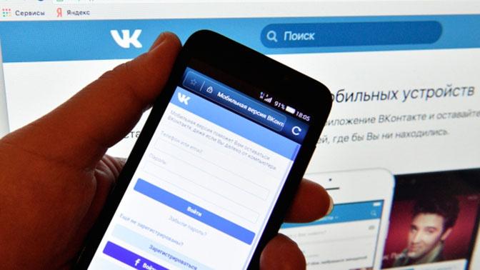 «ВКонтакте» начнет скрывать лайки