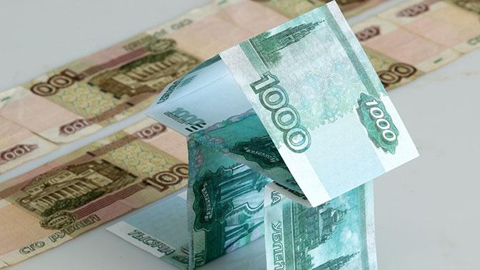 Россиянам больше не будут выдавать микрозаймы под залог жилья