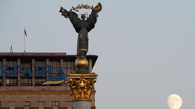 Вукраинском руководстве потребовали смены миропорядка: «Государства пренебрегают достигнутыми договоренностями»