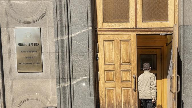 В Минэкономразвития РФ заявили об отсутствии технической рецессии в стране