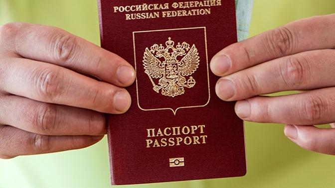 В ЕС задумались о непризнании российского гражданства у жителей Донбасса