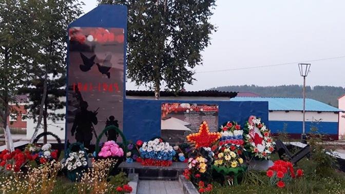 В Амурской области на памятнике погибшим в ВОВ изобразили солдат НАТО