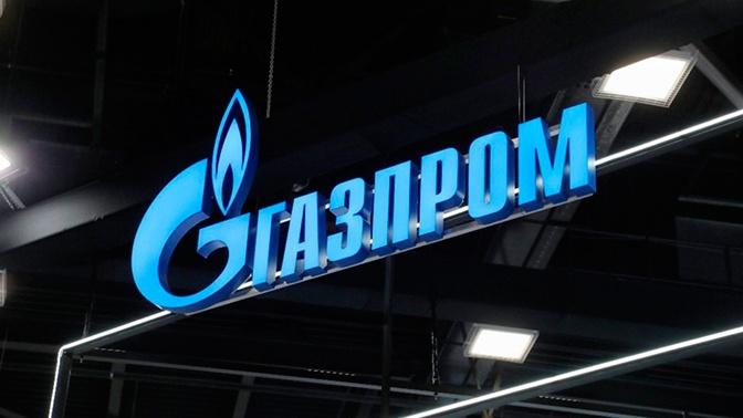 Слушания об аресте активов «Газпрома» в Нидерландах начнутся в декабре
