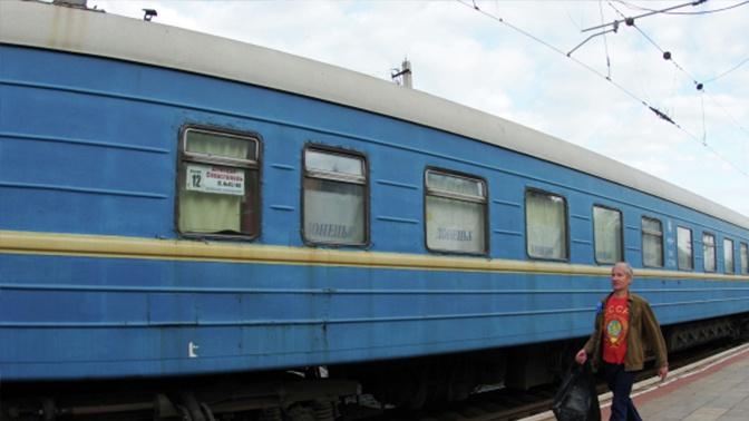 С вокзала Донецка впервые за пять лет отправятся поезда