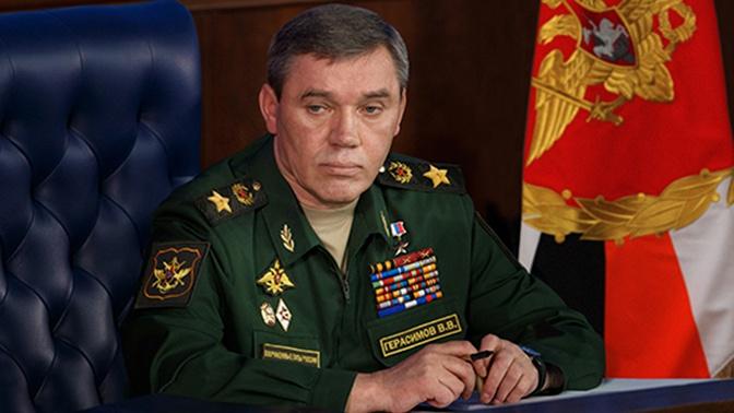 Глава Генштаба ВС РФ приехал на инспекцию крупных учений, предваряющих «Центр-2019»