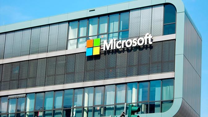 В Microsoft рассказали о прослушке разговоров пользователей