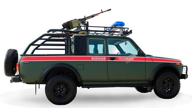 Военная полиция может получить «Ниву» с пулеметом «Корд»