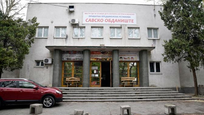 СМИ: в Белграде собрались открыть детский сад в здании бывшего концлагеря