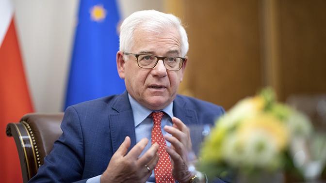 Глава МИД Польши назвал очередной способ «устрашить» Россию