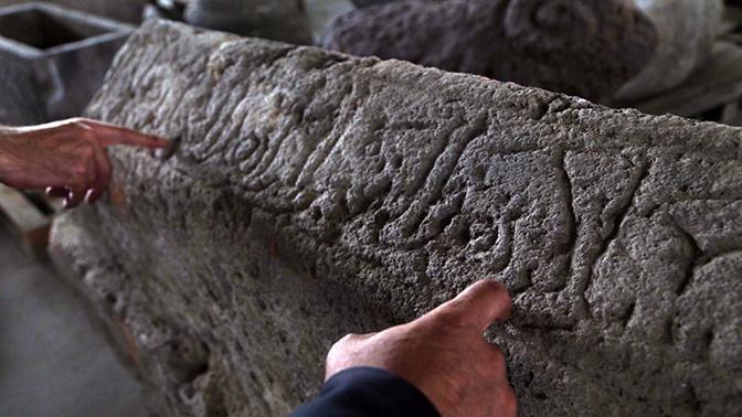 В Турции обнаружили захоронение легендарной внучки царицы Тамары