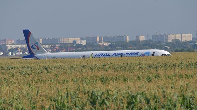 На Украине восхитились подвигом пилотов А321