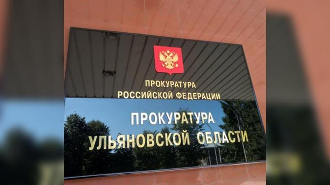 Расправившийся с семьей подросток из Ульяновской области не состоял на психиатрическом учете