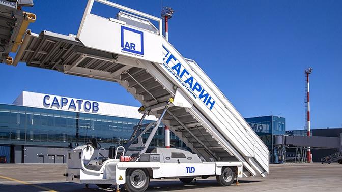 Первый рейс приземлился в новом аэропорту Саратова