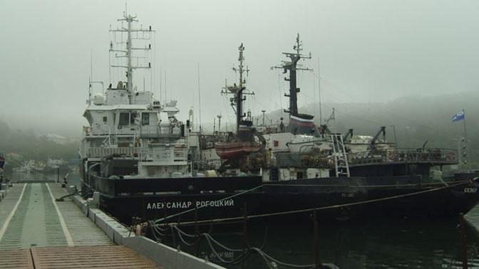 Новейшее гидрографическое судно «Александр Рогоцкий» прибыло на Камчатку