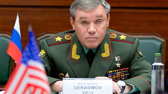 Глава Генштаба РФ провел переговоры с коллегой из США