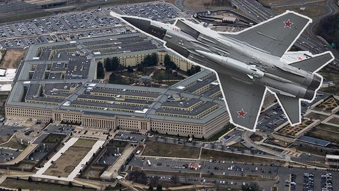 В Пентагоне предложили включить в СНВ-3 все новое оружие России