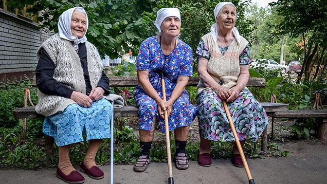В Москве повысят городские доплаты пенсионерам