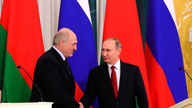 «Две страны - один рынок»: Лукашенко представят программу интеграции с РФ