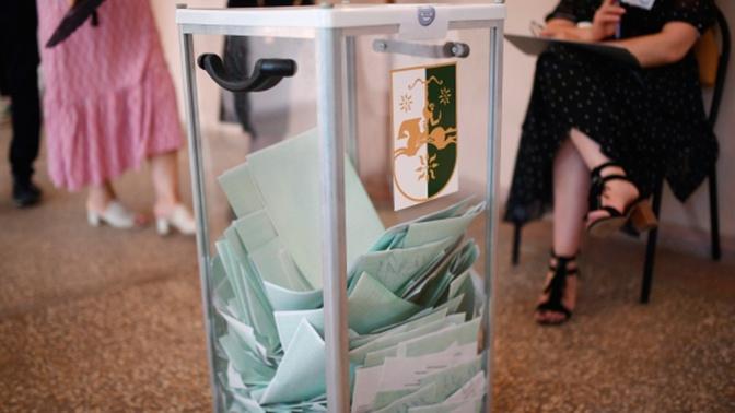 В Абхазии завершились выборы президента