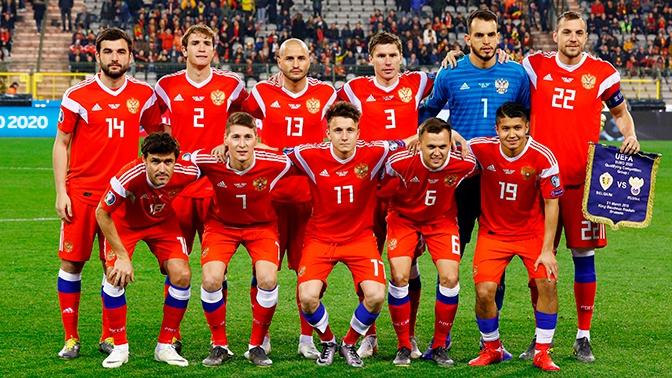 Назван состав сборной России по футболу на сентябрьские матчи отбора ЧЕ-2020