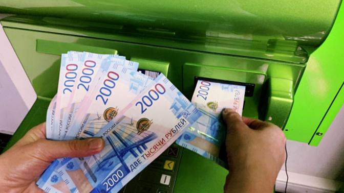 Просрочка по потребительским кредитам снизилась в России в два раза