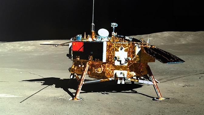 На обратной стороне Луны найдено таинственное гелеобразное вещество