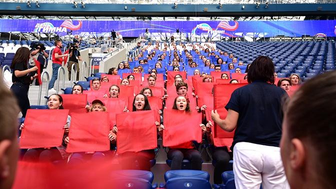 В Петербурге репетируют акцию «День гимна»