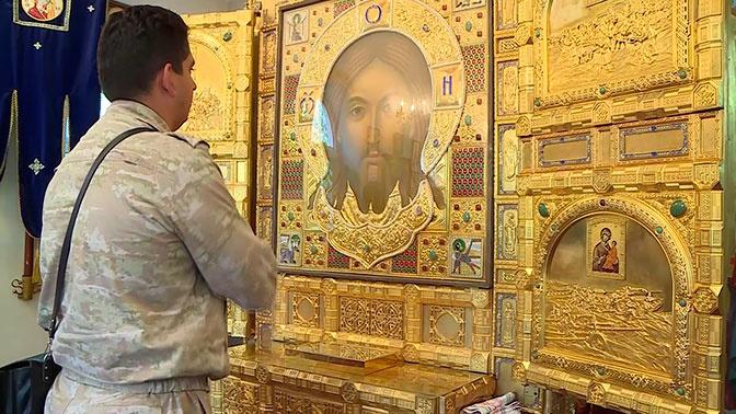 Икону «Спас Нерукотворный» доставили на военную базу РФ в Таджикистане