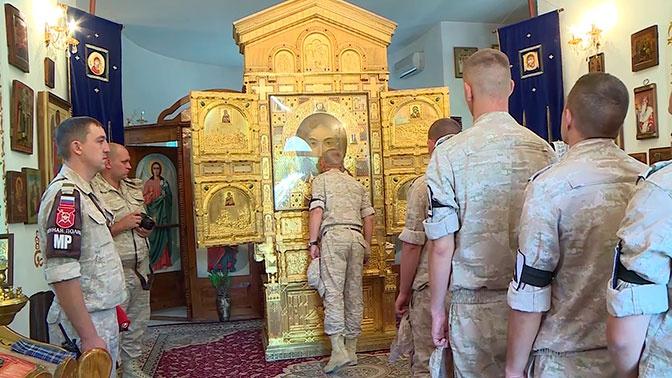 Военнослужащие 201-й военной базы поклонились Главной иконе ВС РФ