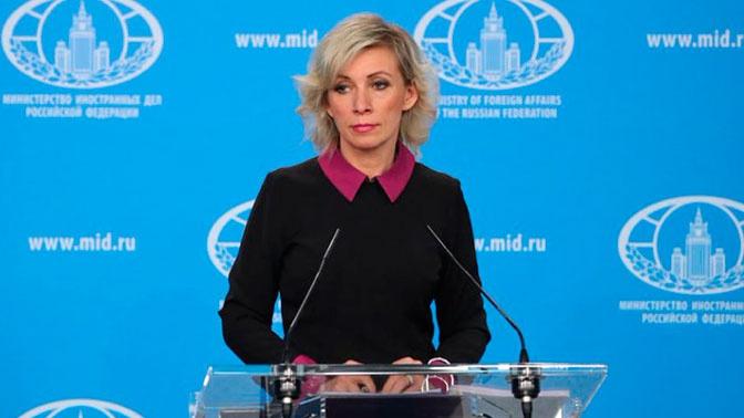 В МИД назвали продление санкций против России разорительным для ЕС