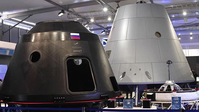 Проект нового космического корабля «Федерация» получит название «Орел»