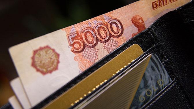 Правительство РФ поддержало проект о негосударственных пенсиях