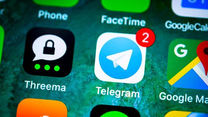 В Telegram появилась функция полного сокрытия номера