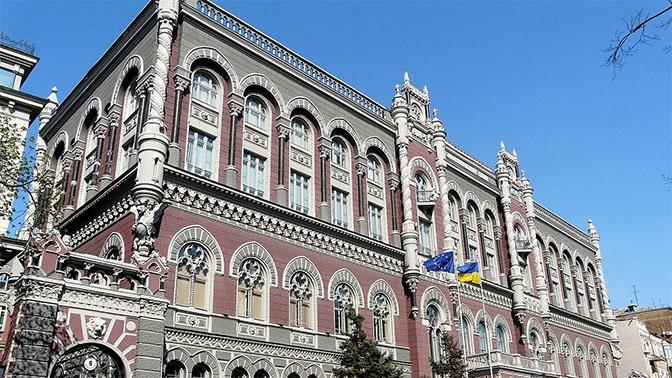 Нацбанк Украины снял ограничения на вывод капитала для иностранцев