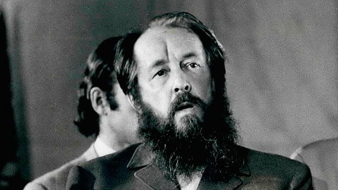 Вдова Солженицына рассказала об ошибке в отчестве писателя