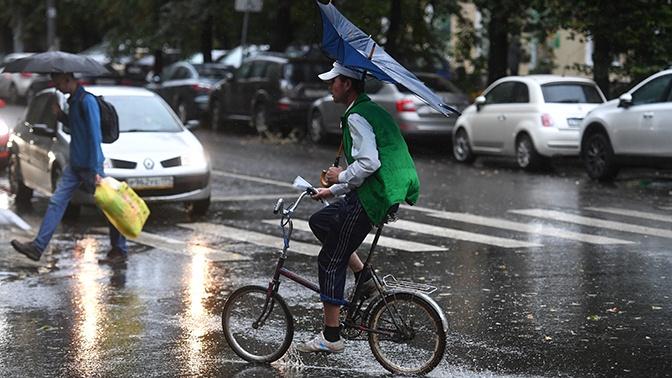 Градус на понижение: резкое похолодание накроет Москву и Подмосковье
