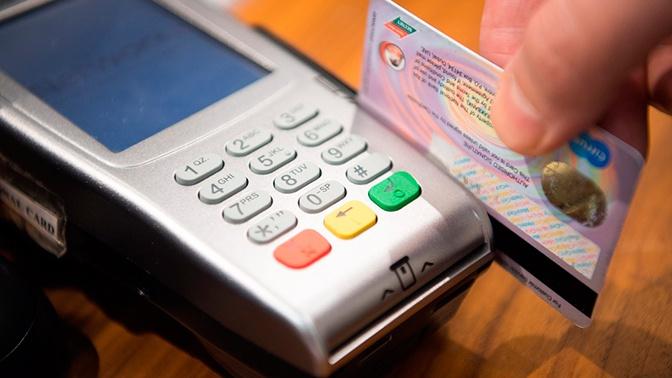 Бюро кредитных историй получат данные о доходах россиян