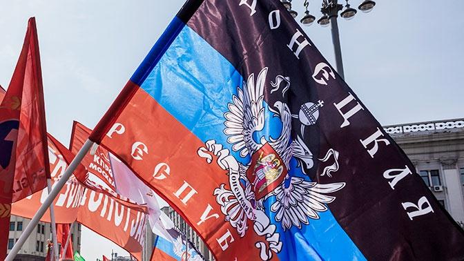 В ДНР заявили о стремлении к интеграции с Россией