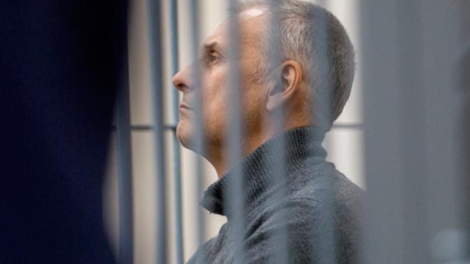 Верховный суд отменил решение об аресте экс-губернатора Хорошавина