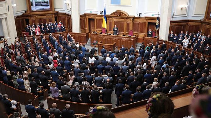 Украинские депутаты отказались отменить акты СССР и УССР