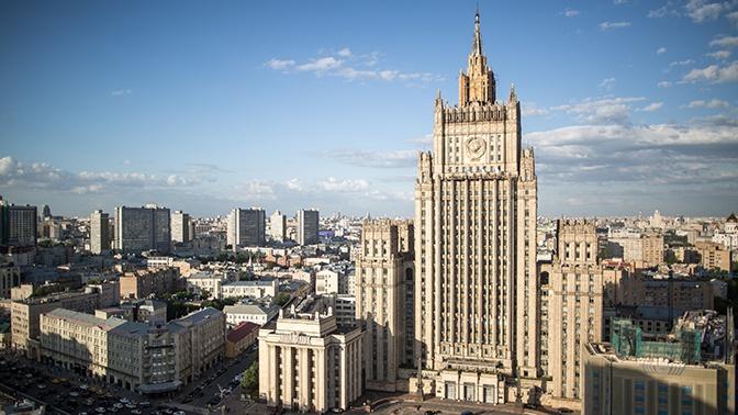 В МИД РФ оценили угрозу ядерной войны
