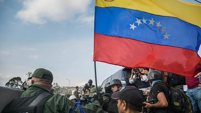 Венесуэла представит в ООН доказательства агрессии со стороны Колумбии