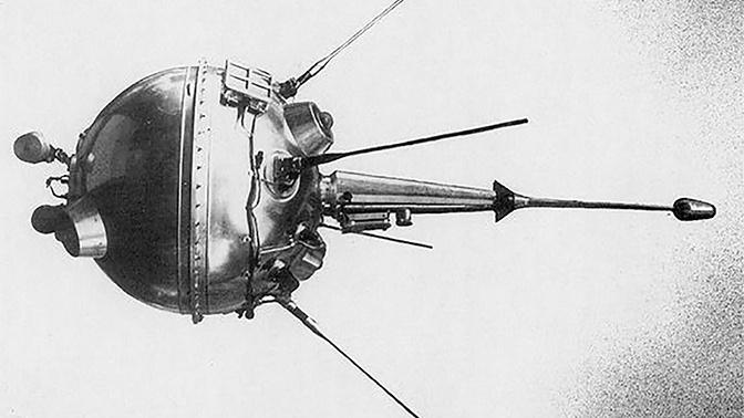 Роскосмос рассекретил документы о лунной программе СССР